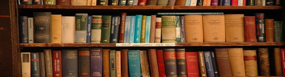 ספרים מומלצים ל OCD